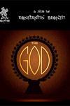 Божество (2003)