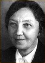 Яроцкая Мария Каспаровна
