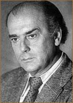 Тонунц Гурген Иванович