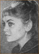Мальцева Марина Александровна