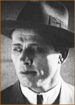 Клименко Антон