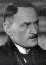 Милютенко Дмитрий Емельянович