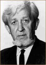 Пирогов Леонид Григорьевич