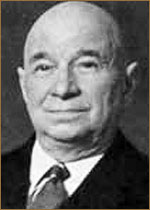 Плотников Николай Сергеевич