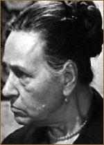 Рубцова Елена Ивановна