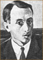 Сидамон-Эристави Валериан Владимирович