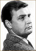 Губанов Леонид Иванович