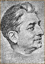Герцик Владимир Борисович