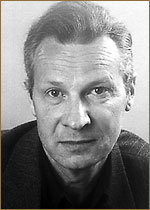 Богин Владимир Георгиевич