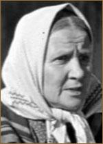 Фомина Александра Никифоровна