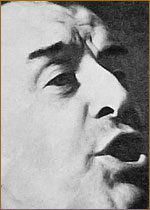 Резников Павел Романович