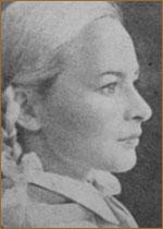 Лепешенкова Ирина Александровна