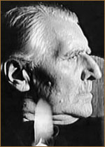 Михневич Петр Герасимович
