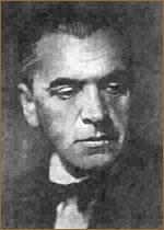 Дешевов Владимир Михайлович