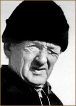 Калюта Вилен Александрович