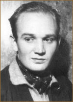 Истратов Юрий Иванович