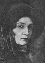 Быстрицкая Ольга Дмитриевна