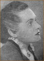 Файн Цецилия Ефимовна