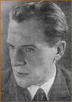 Еремеев Георгий Иванович