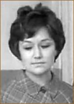 Лесина Татьяна Константиновна