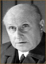 Осенев Владимир Иванович