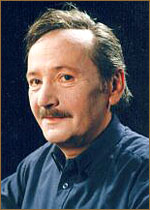 Ованесов Виталий Сергеевич