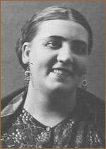 Шевченко Фаина Васильевна